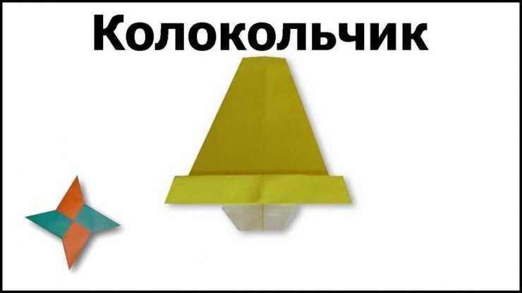 Как сделать колокольчик своими руками - мастер-класс изготовления колокольчиков из различных материалов (фото + видео)