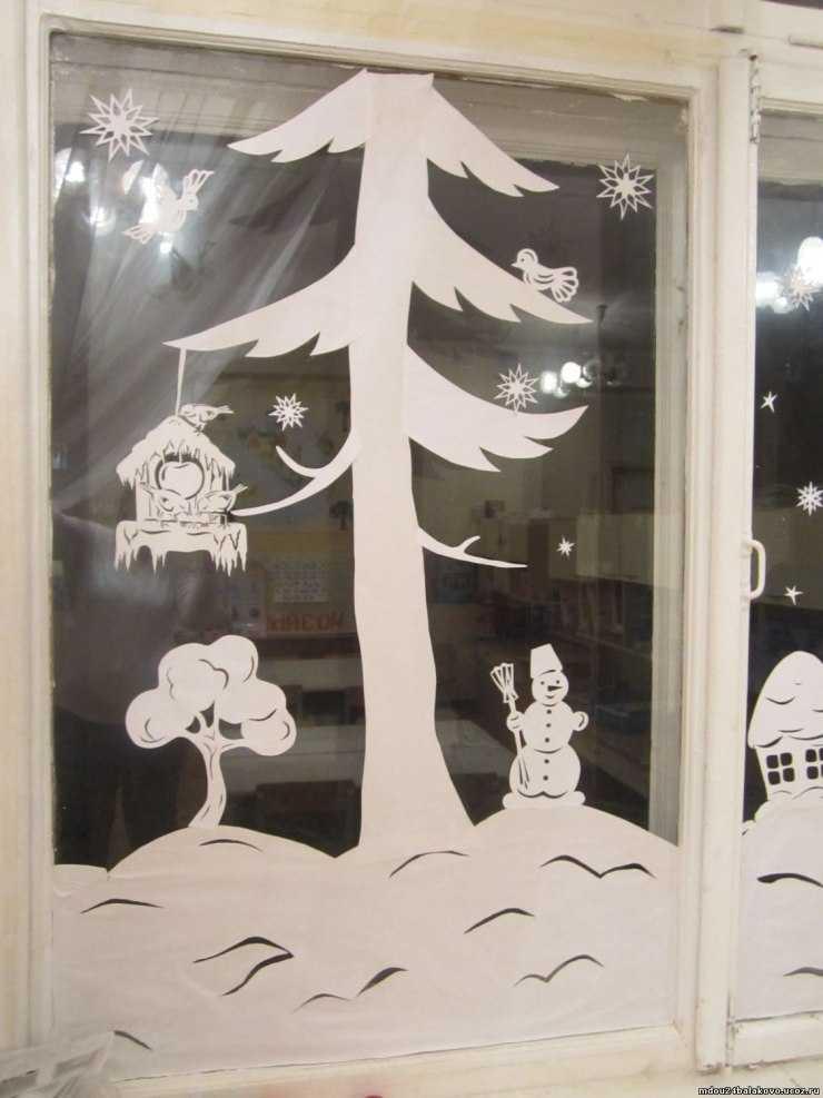 теперь разберемся картинки украшенных окон из бумаги школе всегда была