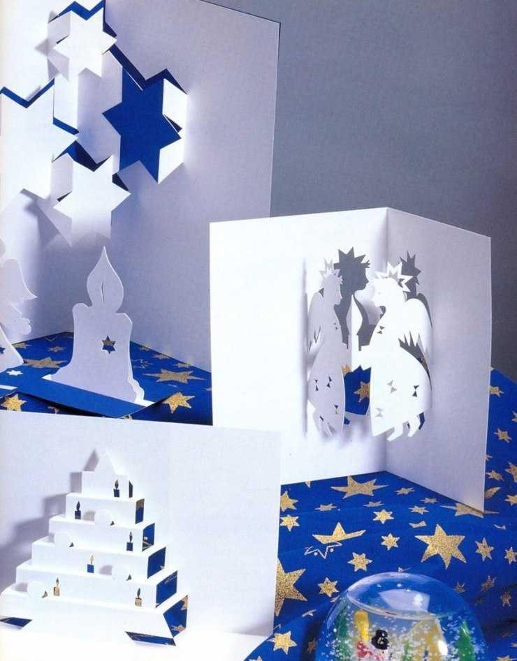 это трехмерные открытки для рождественских открыток любой