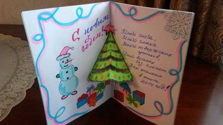 Открытки на Новый год своими руками - пошаговое описание изготовления самых красивых и оригинальных открыток (105 фото)