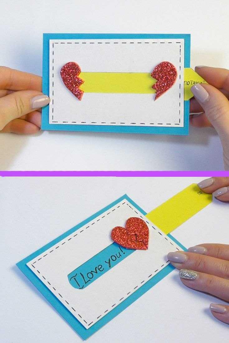 Изготовить открытку самим