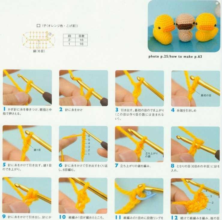вяжем игрушки крючком пошагово с фото форма